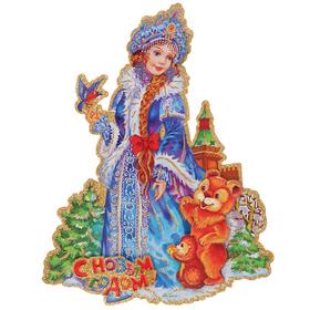 Плакат 'Снегурочка с медведями' 19,5*25 см Ош