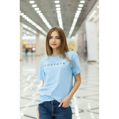 "Футболка женская KAFTAN ""Доброта"", голубой, р-р 44-46, 92% хл. 8% эл."