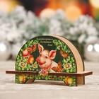 Салфетница «Свинка», благополучия и достатка в дом!, 8×11,5×4 см