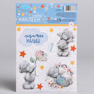 """Stickers for children """"Favorite baby"""", 11 x 16 cm, Me To You"""