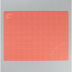 Cutting mat, double-sided, 60 × 45 cm, A2, orange, AU-A2Orange.