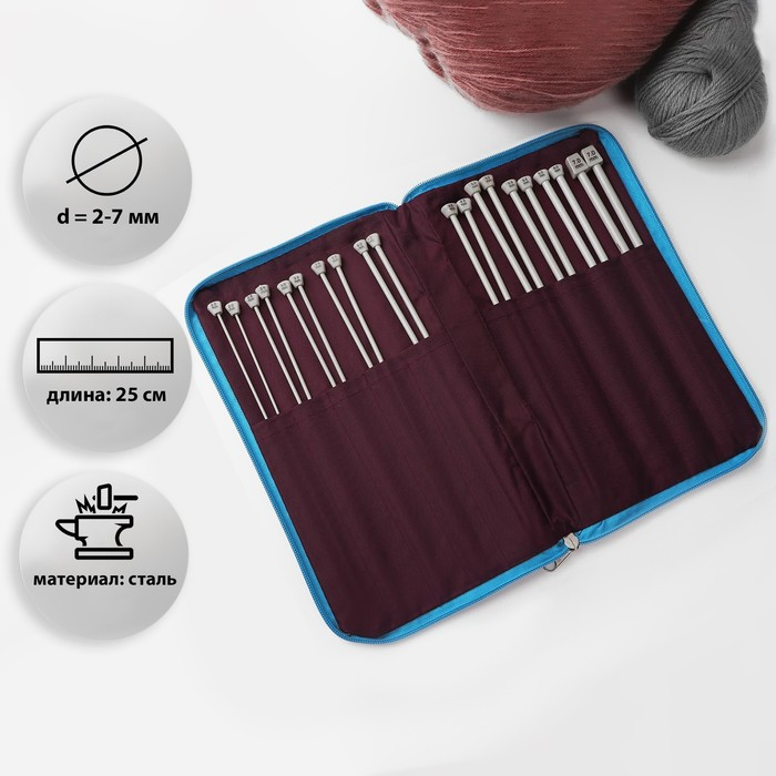 Спицы для вязания, с тефлоновым покрытием, d = 2-7 мм, 25 см, 10 пар в пенале