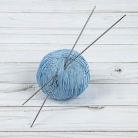 Спицы для вязания, прямые, d=2мм, 20см, 2шт Ош