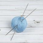 Спицы для вязания, прямые, d=2,5мм, 20см, 2шт