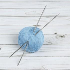 Спицы для вязания, прямые, d=2,5мм, 20см, 2шт Ош