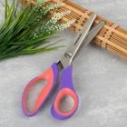 Ножницы «Волна», 23 см, шаг - 7 мм, цвет сиреневый/морковный
