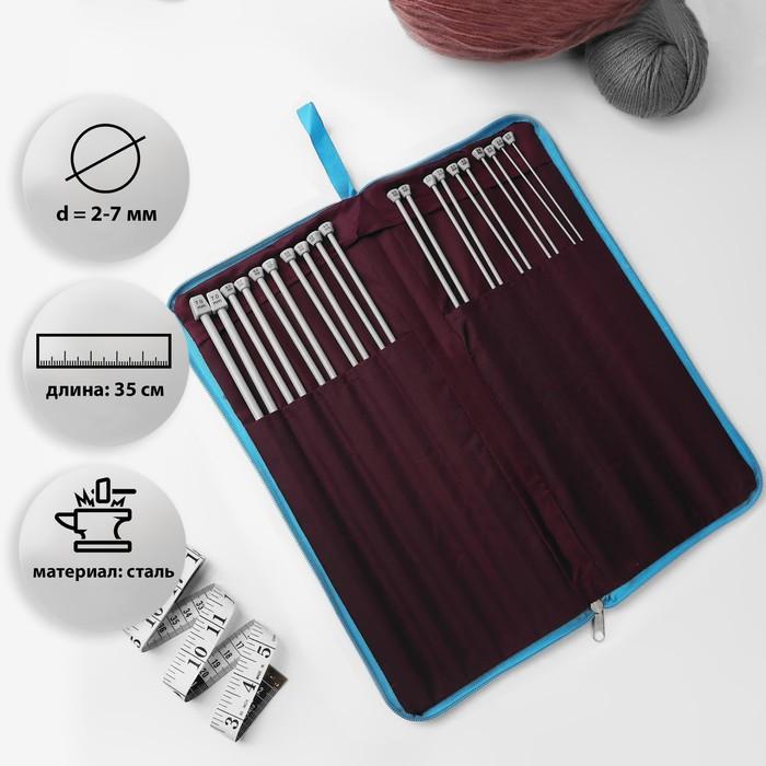 Спицы для вязания, с тефлоновым покрытием, 10 пар, d = 2-7 мм, 35 см