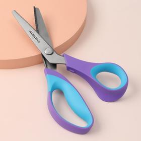 Ножницы «Волна», 23 см, шаг - 3,5 мм, цвет голубой/фиолетовый
