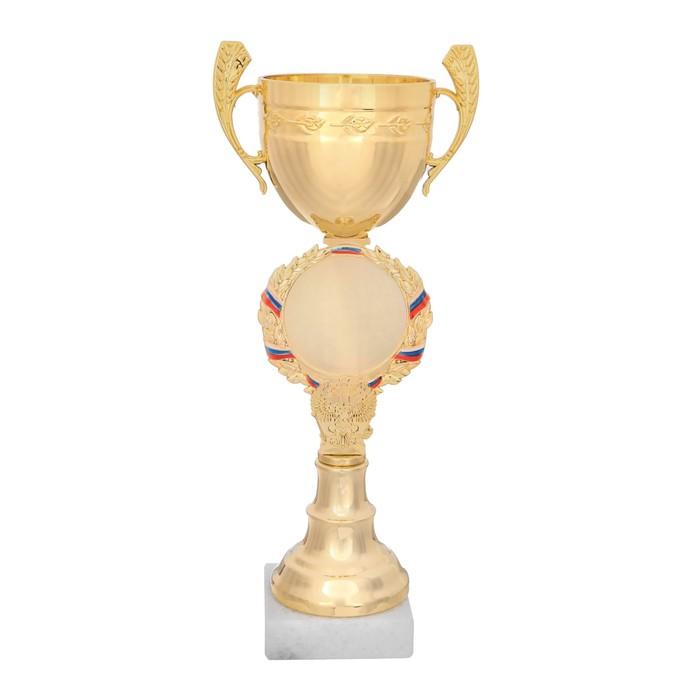 Кубок спортивный под нанесение