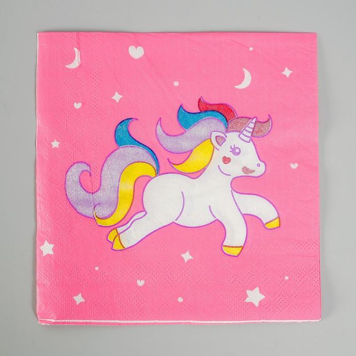 Салфетки бумажные «Единорог и звёзды», цвет розовый, набор 20 шт., 33х33см