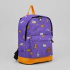 """Рюкзак молодёжный """"Кошки"""", отдел на молнии, наружный карман, цвет лиловый"""