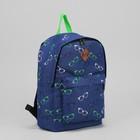"""Рюкзак молодёжный """"Очки"""", отдел на молнии, наружный карман, цвет синий"""