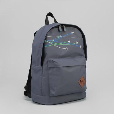 """Рюкзак молодёжный """"Авиа"""", отдел на молнии, наружный карман, цвет серый"""