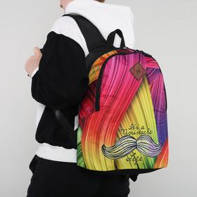 Рюкзак молодёжный, отдел на молнии, наружный карман, цвет розовый/жёлтый