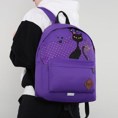 """Рюкзак молодёжный """"Чёрная кошка"""", отдел на молнии, наружный карман, цвет лиловый"""