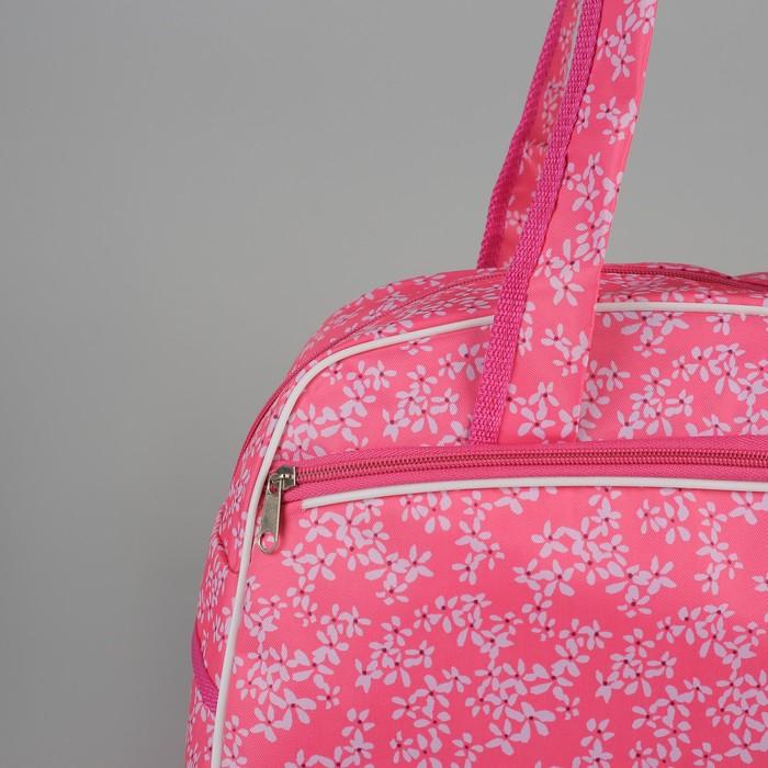 Сумка дорожная, отдел на молнии, наружный карман, цвет розовый