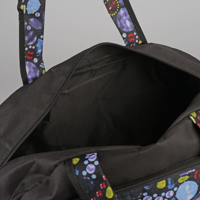 Сумка спортивная, отдел на молнии, наружный карман, цвет чёрный/разноцветный