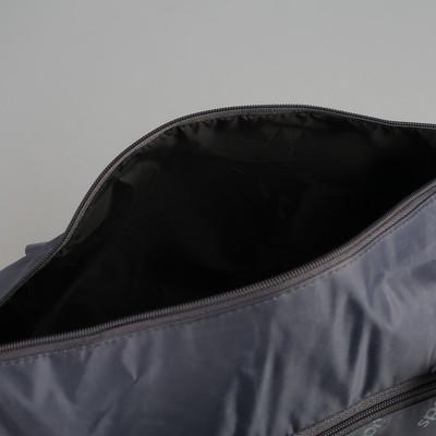 Сумка спортивная, отдел на молнии, наружный карман, карман для обуви, цвет серый