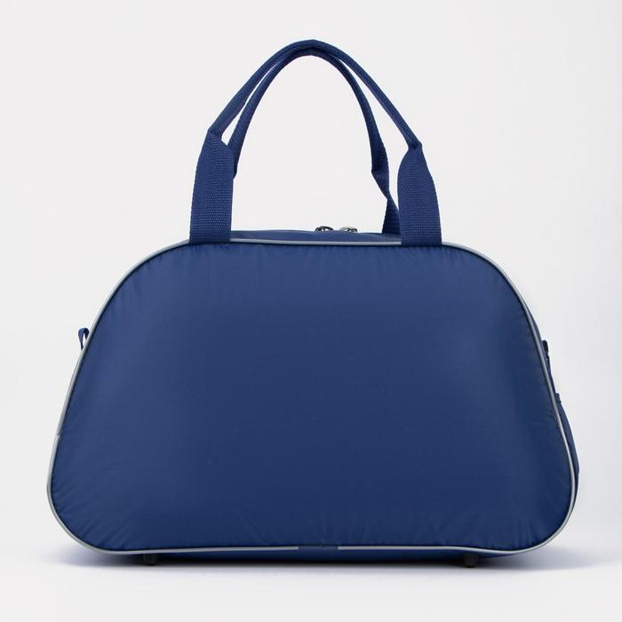 Сумка спортивная, отдел на молнии, наружный карман, цвет синий/розовый