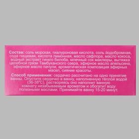 """Бурлящие сердечки """"Омоложение"""" с гиалуроновой кислотой 20 г (+/- 5г). - фото 4673152"""