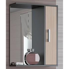 "Шкаф-зеркало ""Эко-50"" 20 х 50 х 70 см, венге/дуб молочный правый"