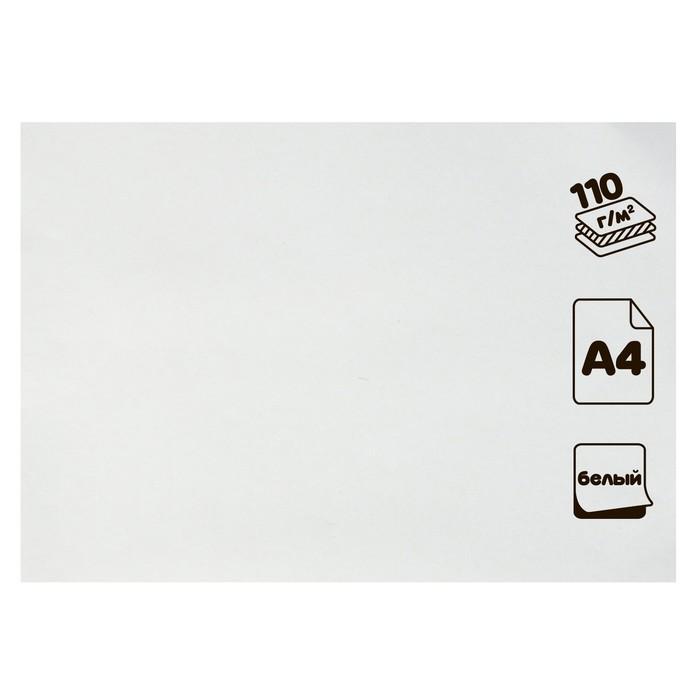 Картон белый немелованный А4, Calligrata «Лайнер», 1 лист, 110 г/м²