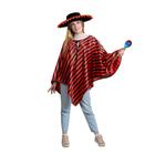 """Карнавальный костюм """"Мексиканское пончо"""", красно-чёрные полоски"""