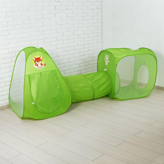 """Игровая палатка с туннелем """"Давай играть"""""""