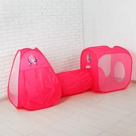 Игровая палатка с туннелем «Принцесса»