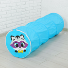 "Tunnel kids ""Raccoon"", color blue"