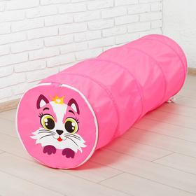 Туннель детский «Кот», цвет розовый