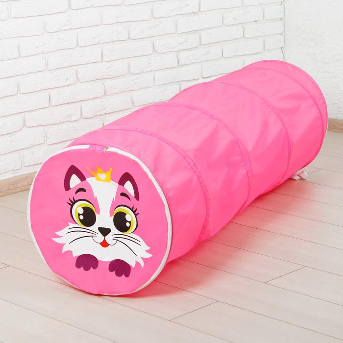 """Туннель детский """"Кот"""", цвет розовый"""
