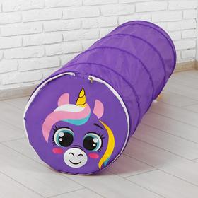 Туннель детский «Единорог», цвет фиолетовый