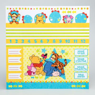 "Paper for scrapbooking 30,5*30,5 ""Our miracle,"" Winnie the Pooh and his friends"