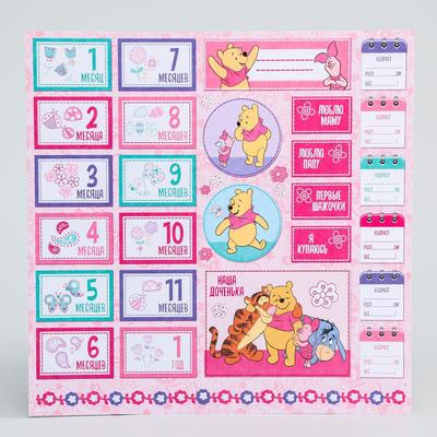 "Paper for scrapbooking 30,5*30,5 ""Our daughter,"" Winnie the Pooh and his friends"