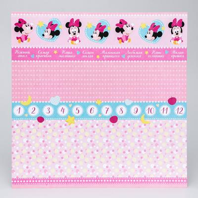"Paper for scrapbooking 30,5*30,5 ""Baby,"" Minnie mouse"