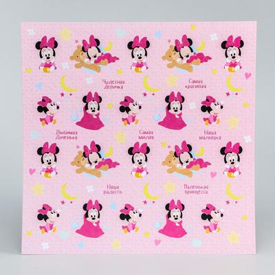 """Paper for scrapbooking 30,5*30,5 """"Baby,"""" Minnie mouse"""
