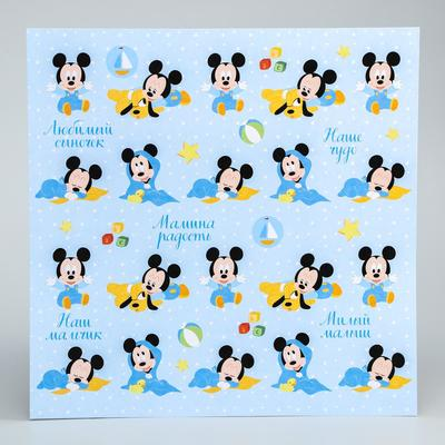 """Paper for scrapbooking 30,5*30,5 """"Our baby"""", Mickey mouse and friends"""