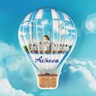 """Магнит с воздушным шаром """"Астана. Мечеть Нур-Астана"""" 5,3x7,4"""
