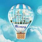 Магнит с воздушным шаром «Белгород. Смоленский собор», 5,3 x 7,4