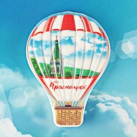 "Magnet balloon ""Krasnoyarsk. The Paraskeva Pyatnitsa chapel"", 5.3 x 7.4 cm"