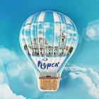 Магнит с воздушным шаром «Курск. Знаменский собор», 5,3 x 7,4 см