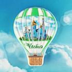"""Магнит с воздушным шаром """"Чита. Казанский кафедральный собор"""" 5,3x7,4"""