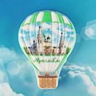 """Магнит с воздушным шаром """"Ярославль.Церковь Ильи Пророка"""" 5,3x7,4"""