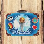 "Магнит с чемоданом ""Астана. Байтерек"" 7,5x5,6"