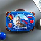 Магнит с чемоданом «Крым. Ласточкино гнездо» 7,5 x 5,6 см