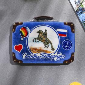 "Magnet with a suitcase ""Saint-Petersburg .The bronze horseman "" 7,5x5,6"