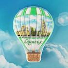Магнит с воздушным шаром «Липецк. Христорождественский собор» 5,3 x 7,4 см