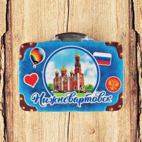 Магнит с чемоданом «Нижневартовск. Храм Рождества Христова» в Донецке