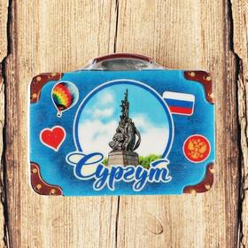 Магнит с чемоданом «Сургут. Памятник основателям» в Донецке